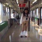 電車に乗った露出狂の娘