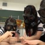 ガスマスクした女子校生に囲まれてチンコを弄られるM男