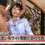 ニュース番組の本番中にザーメンぶっかけされる女子アナウンサー