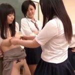 女子校生による陰湿な教師虐めがエロ過ぎ